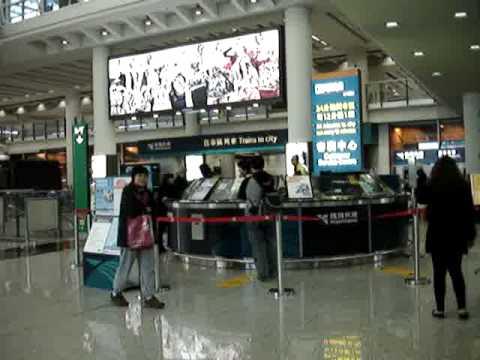 Hong Kong International Airport 101 Part 1 Youtube