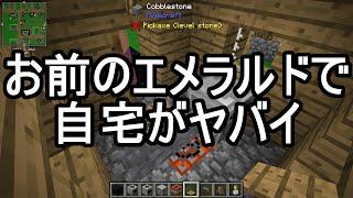 【Minecraft】ありきたりな高度工業#41【FTB Interactio…