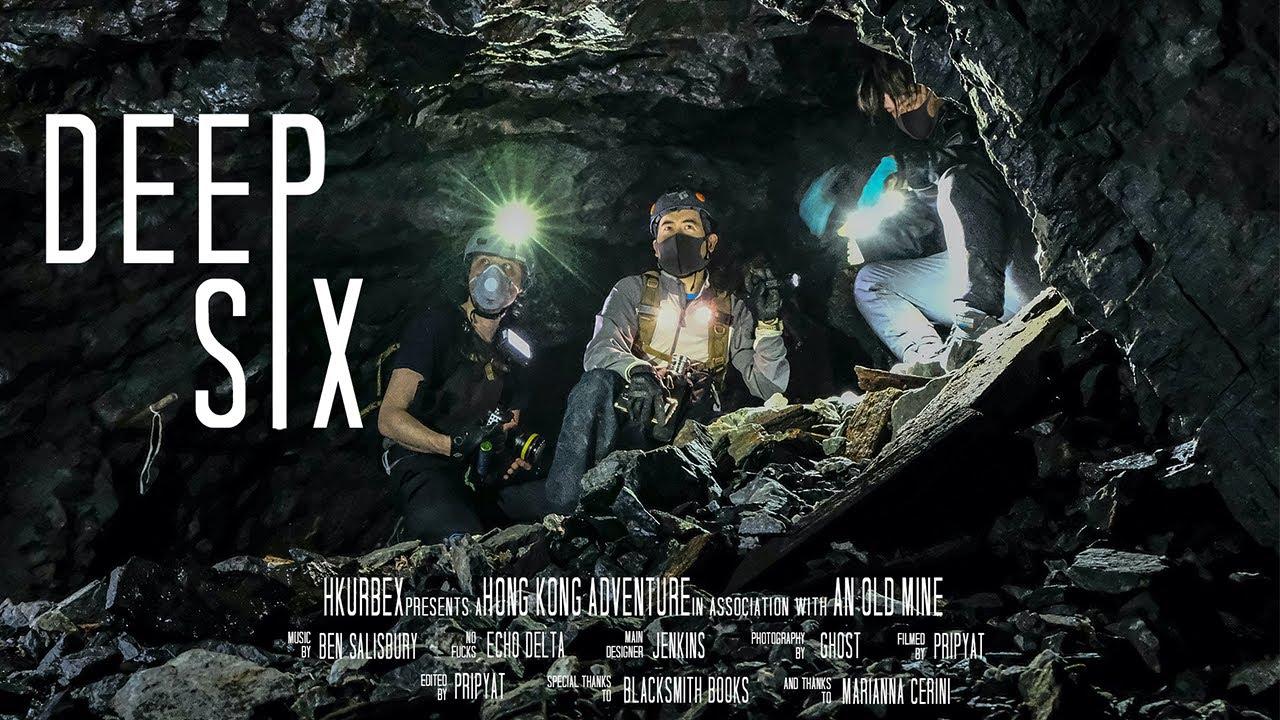 NEW VIDEO: DEEP SIX