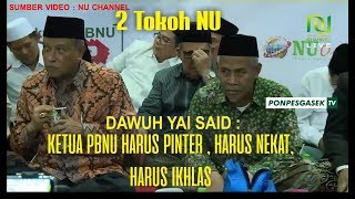 Download Video #PBNU 2019 - Dawuh TOP 2 Tokoh NU dalam 1 majlis KH. SAID AQIL SIROJ & KH, MARZUQI MUSTAMAR MP3 3GP MP4