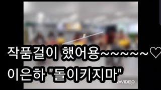 #한국실버여가문화지도자협회#리듬장구난타반#강건임단장 0…