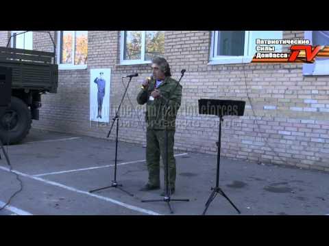 Концерт бойцов Бригады