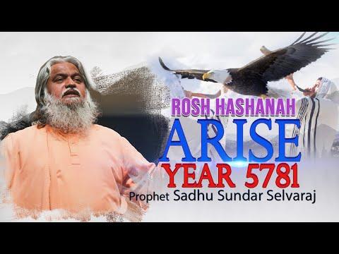 Arise, People of God! | Sadhu Sundar Selvaraj | Prophetic Conference | 27 September 2020