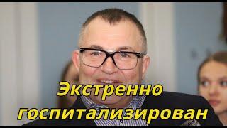 Дмитрия Диброва экстренно госпитализировали из кинотеатра