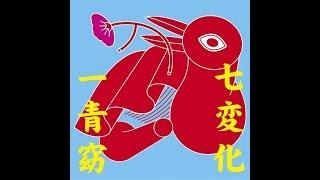 9月13日発売のNHK BS時代劇「伝七捕物帳2」の主題歌です 以前から 歌...