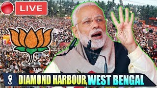 MODI LIVE PM Modi Addresses Public Meeting at Diamond Harbour West Bengal 2019 BJP Rally