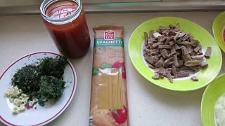 СПАГЕТТИ / Соус для Спагетти / Spaghetti / Паста Рецепт