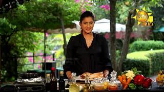 Hiru TV Anyone Can Cook | EP 246 | 2020-11-22 Thumbnail
