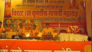 108 Kundiya Yagya Indore
