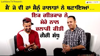 GARRY SANDHU | LATEST INTERVIEW | LASHKARA TV