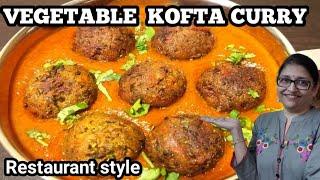 सब्जियों से भरे रेसटोरेंट स्टाइल वेज कोफता करी  RESTAURANT STYLE VEGETABLE KOFTA CURRY