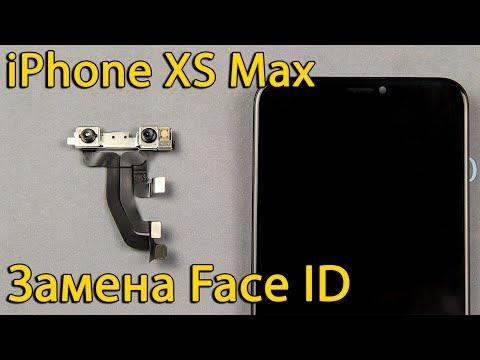 Замена Face ID или фронтальной камеры IPhone XS Max