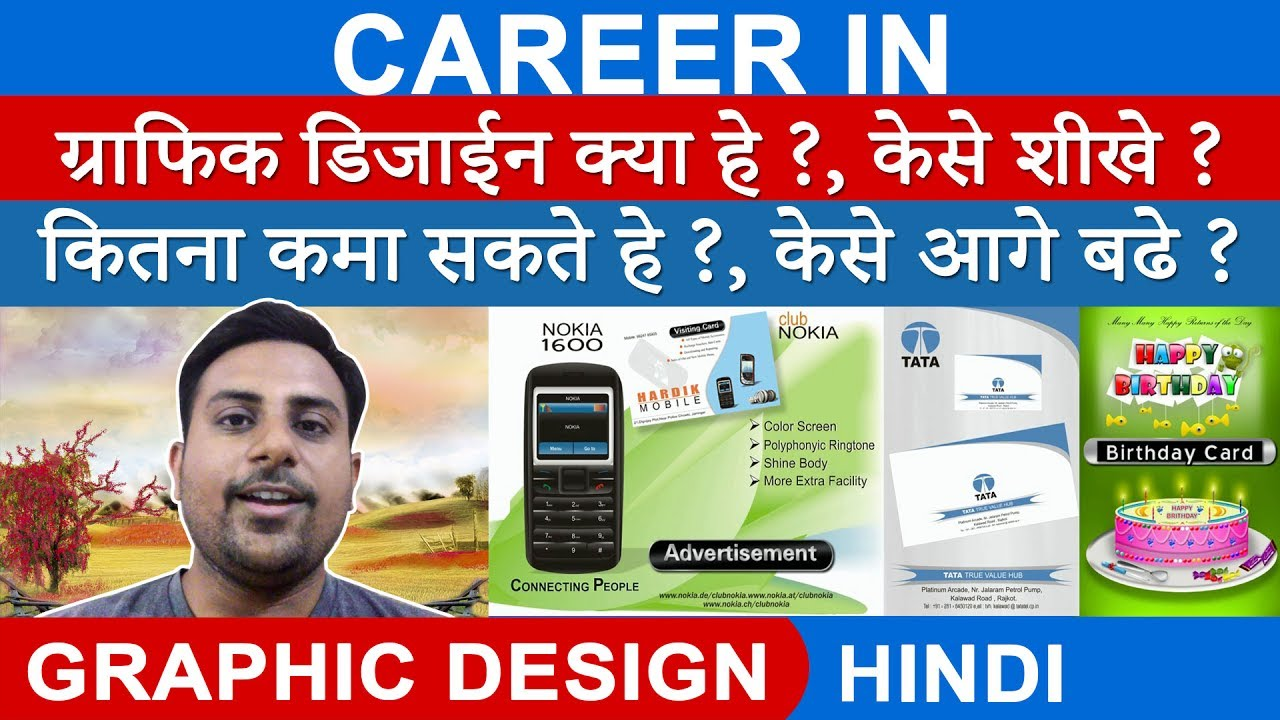 Career In Graphic Design Hindi Online Course Earn Money Work Experience Youtube