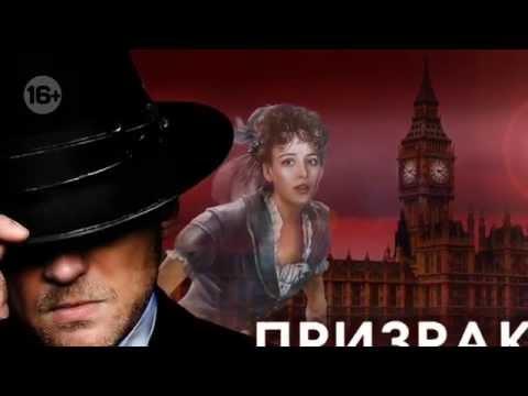 ДЕТЕКТИВ В ХОРОШЕМ КАЧЕСТВЕ ОНЛАЙН. Подборка фильмов: криминальные детективы; английский детектив смотреть онлайн на русском языке