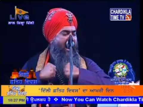 Bhai Tarsem Singh Ji Moranwali at Khalsa Fateh Diwas on Delhi