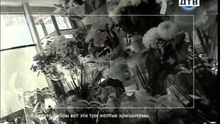 Брачное чтиво   2 сезон 38 серия