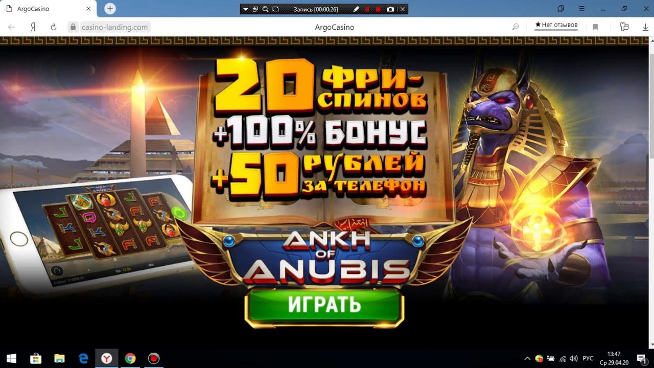 БЕСПЛАТНЫЕ фриспины без депозита в казино онлайн бонус за регистрацию 2020