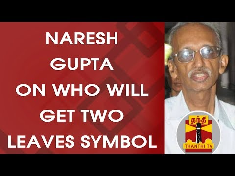 Former EC Official Naresh Gupta on who would get Two Leaves Symbol