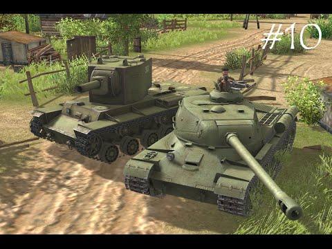 Никогда не сдавайся! В тылу врага: Штурм 2 \ 4 vs 4 \ СССР vs Германия. Захват территорий.#10