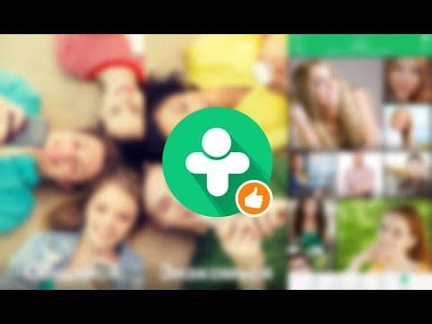 ДругВокруг: новые знакомства, онлайн чат - DOWNLOAD FREE