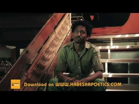 hermon brhane ftuweydo ayneberkan arkey Official Video