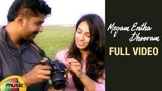 Megam Entha Dhooram   Tamil Musical Short Film   Vignesh Kumar   Pravallika   Mango Music
