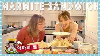 시어머니와 악마의 쨈으로 깜짝 샌드위치 만들기!(ft.JOLLY)