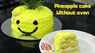 ഓവൻ ഇല്ലാതെ പൈനാപ്പിൾ കേക്ക് ഉണ്ടാക്കാം|pineapple cake without oven|pineapple cake in malayalam