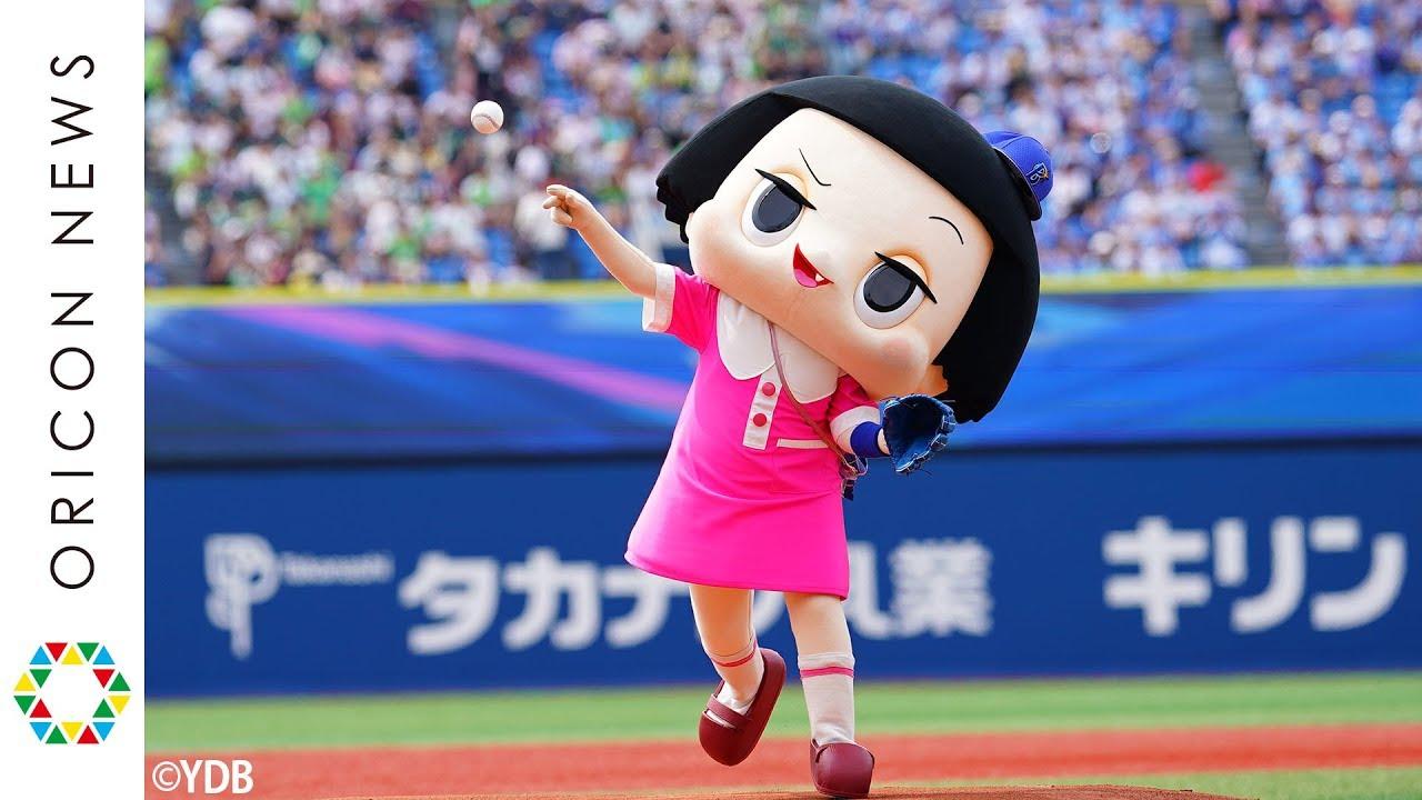 チコちゃん、夢の舞台でセレモニアルピッチ!「筒香ホームランお願い!」『YOKOHAMA GIRLS☆FESTIVAL スペシャルイベント』
