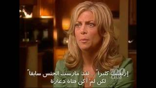 Ex porn star Shelley Lubben Testimony - إختبار النجمة الإباحية شيلي