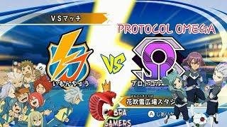 ✇ Inazuma Eleven Go Strikers 2013 ✇ MODO HISTORIA 2017 # 21  Protocol Omega