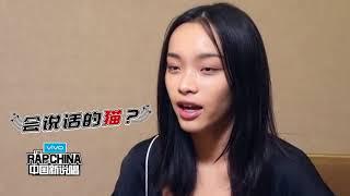 《中国新说唱》剧透:rapper也是爱美小公举?满舒克网购清单来了.mp4