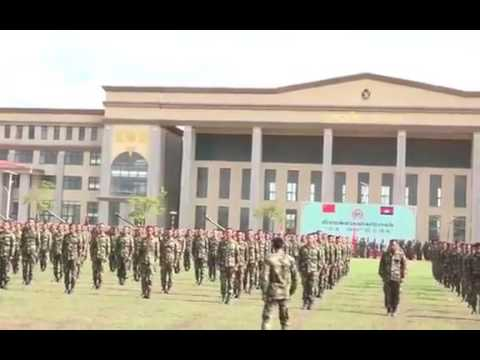 Golden Dragon Exercise  between Royal Cambodia Arm Force and China Dec 2016