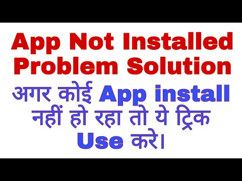 How To Solve App Not Installed App Not Installed Android Fix App Not Installed Hindi Youtube