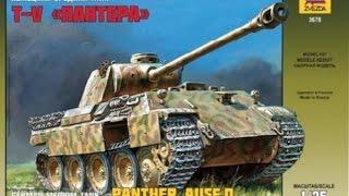 Огляд / Розпакування Німецький середній танк Т-V ''Пантера'' PzKpfw V Panther ausf. D Зірка 1/35