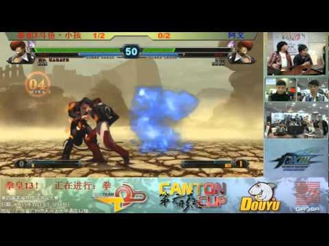 KOF XIII Yacheng Cup Xiaohai vs 阿文