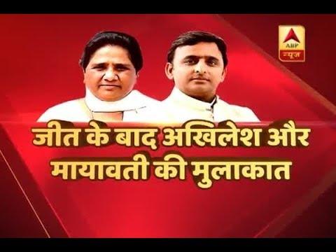WHAT HAPPENED when SP chief Akhilesh Yadav met BSP chief Mayawati after 23 years?