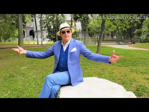 Е. Понасенков в Palazzo Reale: антропология зависти, эндокринная система, фитнес