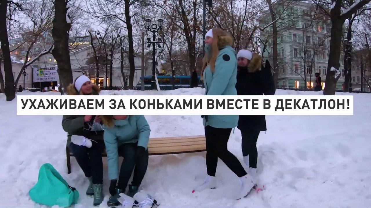 Как ухаживать за коньками | Декатлон