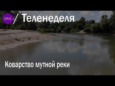 Теленеделя 11 07 2019 Новости Рубцовска