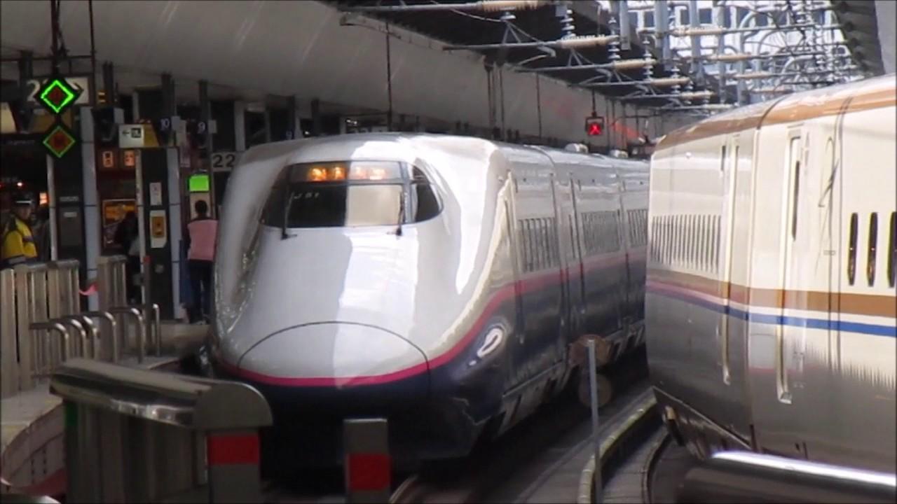 ガーラ 湯沢 新幹線 GALA湯沢 JR新幹線で行くスキー・スノボツアー|スキー市場