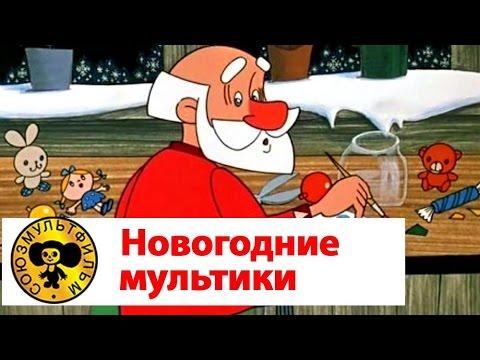 Советские мультфильмы. Мультфильмы про дружбу. StarMediaKids