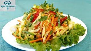 Редька сай ☆ В ВОСТОРГЕ ДАЖЕ ТЕ, КТО НЕ ЛЮБИТ РЕДЬКУ ☆ Казахская кухня ☆ Быстрый салат