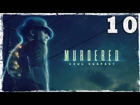 Смотреть прохождение игры Murdered: Soul Suspect. #10: Тайна Софии.
