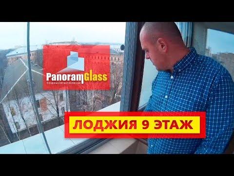 Безрамное остекление PanoramGlass. SLIDING TRACK Полтава Лоджия