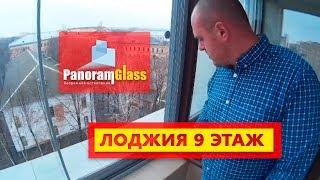 видео безрамное остекление балконов и лоджий