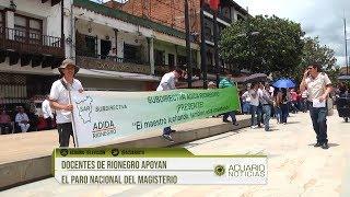 Docentes de Rionegro apoyan el Paro Nacional del Magisterio