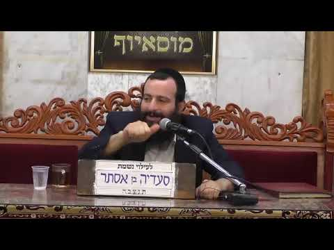 שידור חי בית הכנסת מוסיוף יום שלישי 23.7.19
