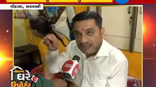 Voter Na Ghare Reporter: People of Modasa share views on LS polls 2019, Aravalli