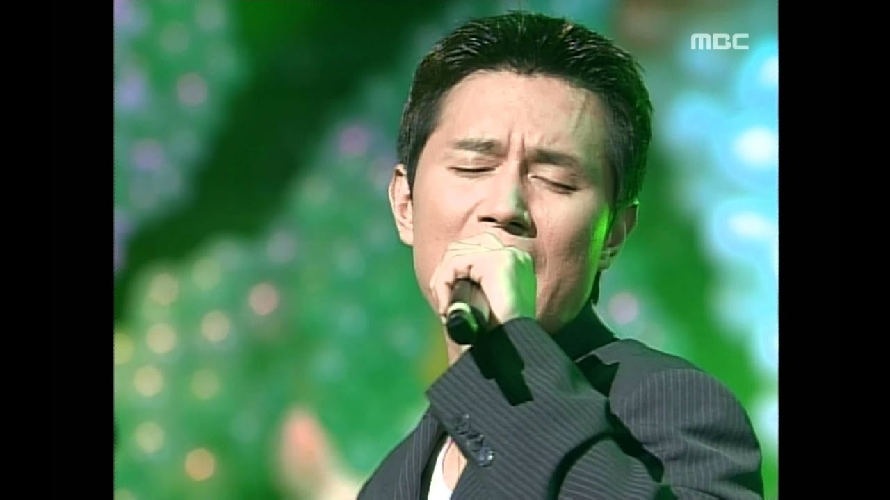 Min Jong Spiel